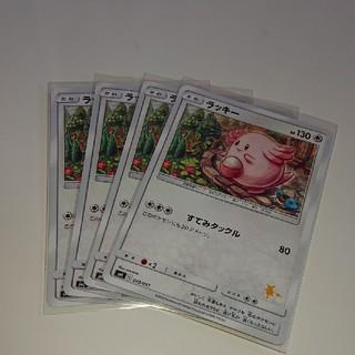 ポケモン(ポケモン)のポケモンカード すてみタックル ファミリーポケモン(Box/デッキ/パック)