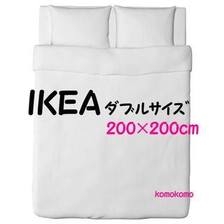 イケア(IKEA)の【新品未開封】IKEA ダブル掛け布団カバー&枕カバー,ホワイト(シーツ/カバー)