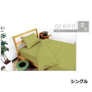グリーン/シングル/ベッドカバー3点セット/シーツ□(シーツ/カバー)