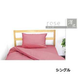 【マスト】 ローズ/シングル/ベッドカバー3点セット/シーツ□(シーツ/カバー)
