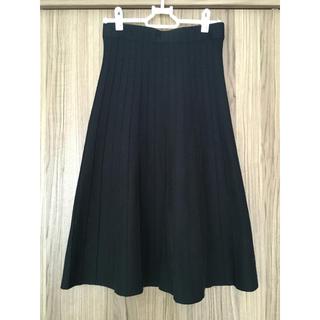 ザラ(ZARA)の美品 ZARA ロングスカート XS(ロングスカート)