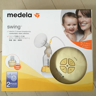 未使用新品多数 メデラ スイング 自動搾乳 medela swing(その他)
