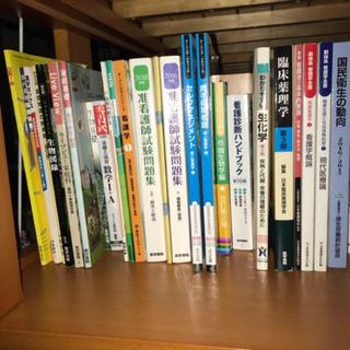 看護教科書 医学書院など 58冊まとめ売り 全部で10000円(健康/医学)