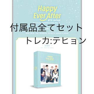 BTS HappyEverAfter DVD