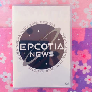 NEWS ARENA TOUR 2018 EPCOTIA DVD通常盤