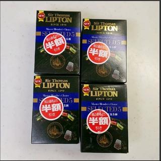 ユニリーバ(Unilever)のリプトン 紅茶 ティーパック アソート(茶)