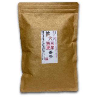 宮崎茶房(有機JAS認定、無農薬栽培)、有機熟成三年番茶(薪火仕上げ)120g(茶)