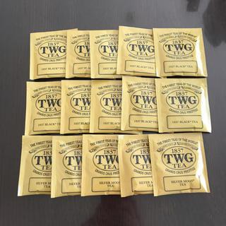 TWG TEA 2種 15袋(茶)
