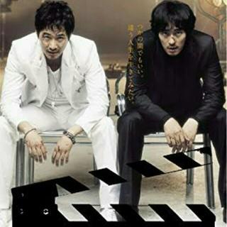映画は映画だ 韓国映画 DVD(外国映画)