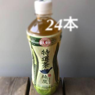 コカコーラ(コカ・コーラ)の24本 綾鷹 特選茶 トクホ コカコーラ(茶)