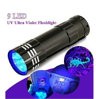 紫外線ブラックライト UV懐中電灯 (蛍光灯/電球)