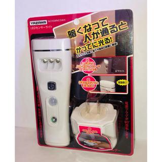 ヤザワ 充電式 LED人感・明暗センサーナイトライト ホワイト(蛍光灯/電球)