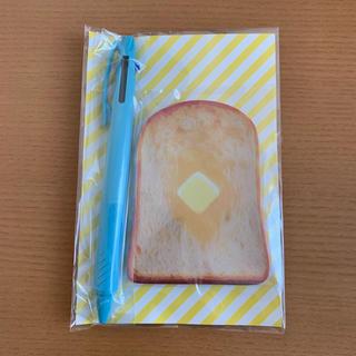 ほぼ日手帳 購入特典 トーストお皿とジェットストリーム(ノベルティグッズ)