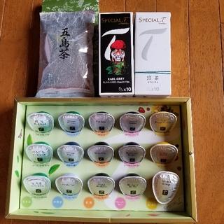 ネスレ(Nestle)のネスレ!ネスカフェ!ドルチェグストカプセル!紅茶!緑茶!セット売り!(茶)