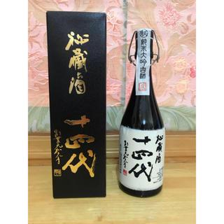 十四代 秘蔵酒 秘蔵 別撰 純米大吟醸  日本酒(日本酒)