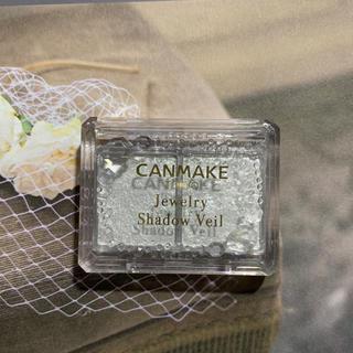 キャンメイク(CANMAKE)のキャンメイク * CANMAKE(アイシャドウ)