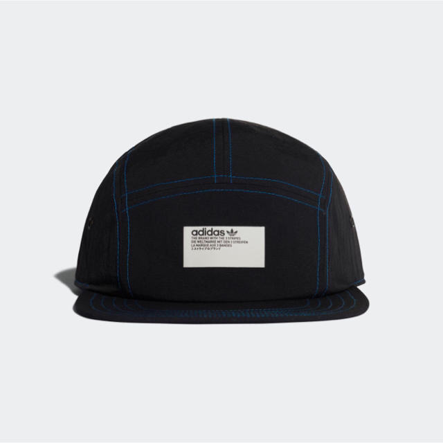 adidas Mens Nmd Cap