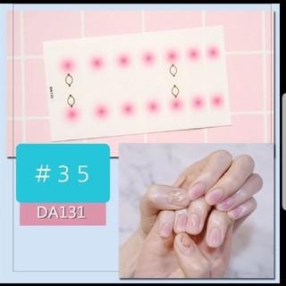 ★#35★【簡単貼るだけ♪】ネイルシート ネイルシール マニキュア シール 爪(ネイル用品)