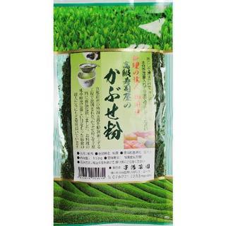 高級寿司屋のかぶせ粉150g 料理の達人御用達のお茶をご家庭で簡単に(茶)