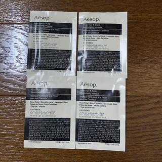 イソップ(Aesop)のイソップ  ヘアマスク 新品未使用 4個セットです(ヘアパック/ヘアマスク)