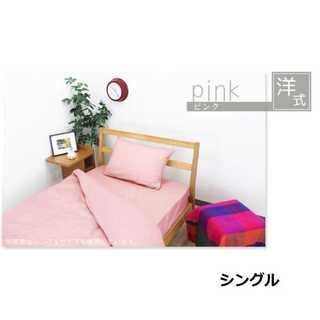 ピンク/シングル/ベッドカバー3点セット/シーツ□(シーツ/カバー)