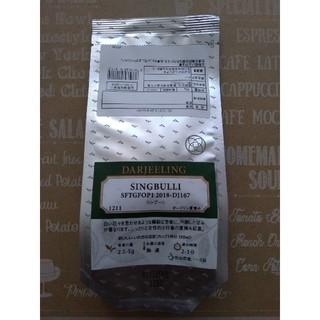 ルピシア(LUPICIA)のルピシア シンブーリダージリンなど三種セット(茶)