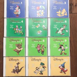 ディズニー(Disney)のDWE シングアロング CD(値下げ可能)(知育玩具)
