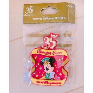 ディズニー(Disney)のディズニー 35周年 マグネット(その他)