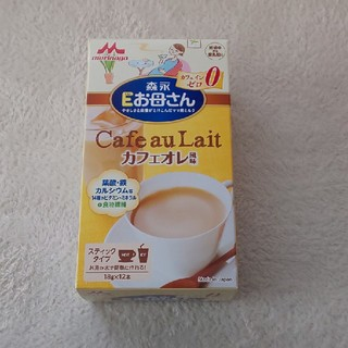 Eお母さん カフェオレ風味(その他)