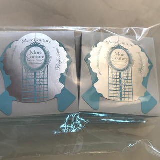 モアクチュール ネイルフォーム 100枚 スカルプチュア ブルー(ネイル用品)