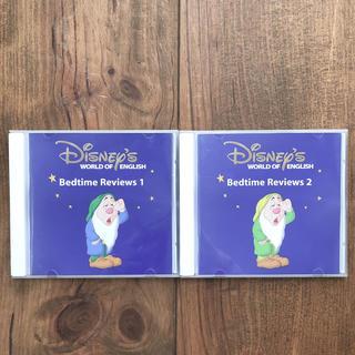 ディズニー(Disney)のディズニー英語システムCD(値下げ可能)(知育玩具)