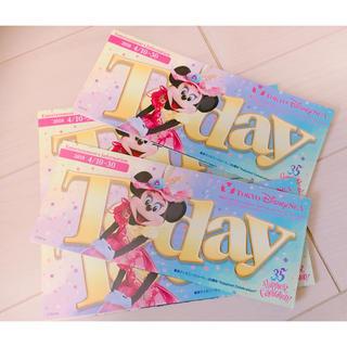 ディズニー(Disney)のディズニー today ミニーちゃん イースター(印刷物)