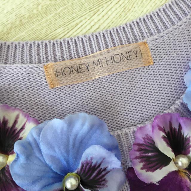 Honey mi Honey(ハニーミーハニー)のhoneymihoneyハニーミハニー 半袖パンジーニット レディースのトップス(ニット/セーター)の商品写真