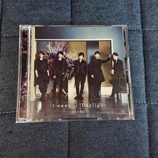 アラシ(嵐)の嵐 I seek/Daylight 初回限定盤(ポップス/ロック(邦楽))