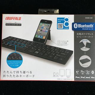 バッファロー(Buffalo)のバッファローBSKBB14シリーズキーボード(PC周辺機器)