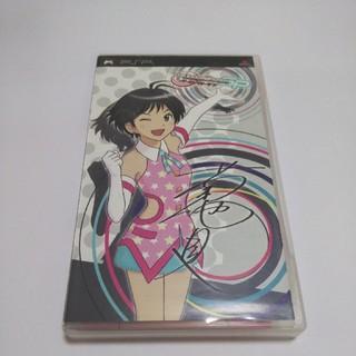 プレイステーションポータブル(PlayStation Portable)のPSP アイドルマスターSP パーフェクトサン 菊地真(携帯用ゲームソフト)