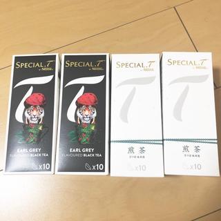 ネスレ(Nestle)のネスレ〈スペシャルT〉(茶)