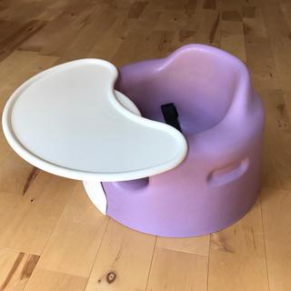 バンボ(Bumbo)のバンボ パープル (ベルト・専用テーブル付き)(その他)