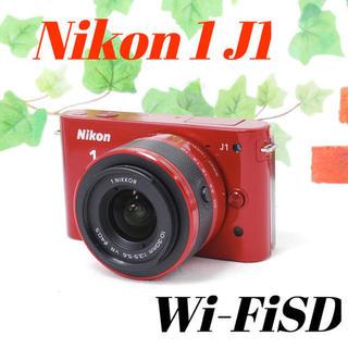 ニコン(Nikon)の❤️スマホ転送❤️希少なレッドカラー❤️Nikon 1 J1(ミラーレス一眼)