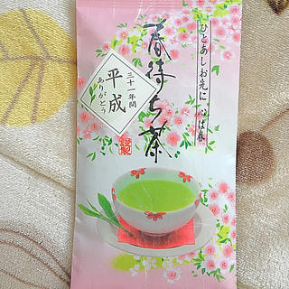 静岡茶 春待ち茶 緑茶 (茶)
