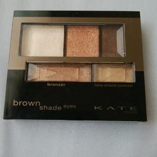ケイト ブラウンシェードアイズN BR5