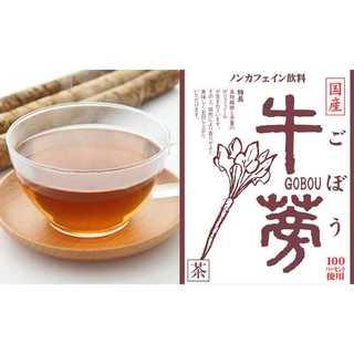 国産ごぼう茶100%!ノンカフェイン、無添加・無着色、2g×60包(茶)