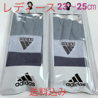 アディダス(adidas)のレディース【アディダス×福助】五本指ソックス オールサポート  2足セット(ウェア)