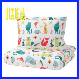 イケア(IKEA)のIKEA LATTJO 掛け布団カバー 枕カバー(シーツ/カバー)
