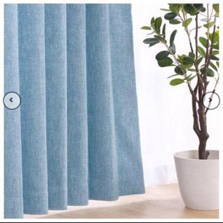ニトリ(ニトリ)のニトリ カーテン 遮光2級 ターコイズブルー (100×200)(カーテン)