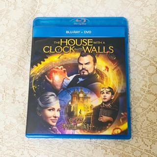 【新品☆】「ルイスと不思議の時計」ブルーレイ+DVDセット(外国映画)