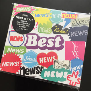 ニュース(NEWS)のNEWS ベストアルバム 初回盤!!(アイドルグッズ)