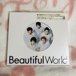 アラシ(嵐)の嵐/Beautiful World 初回プレス(ポップス/ロック(邦楽))