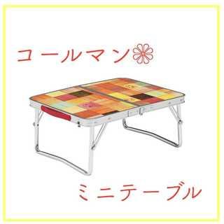 コールマン(Coleman)のレジャーに❁ コールマン ミニテーブル ナチュラルモザイク 折りたたみ(テーブル/チェア)