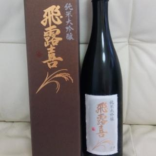 飛露喜純米大吟醸720ml(日本酒)